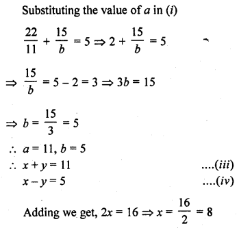 rd-sharma-class-10-solutions-chapter-3-pair-of-linear-equations-in-two-variables-ex-3-3-29.2
