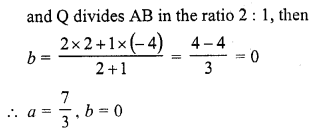 rd-sharma-class-10-solutions-chapter-6-co-ordinate-geometry-mcqs-40.2