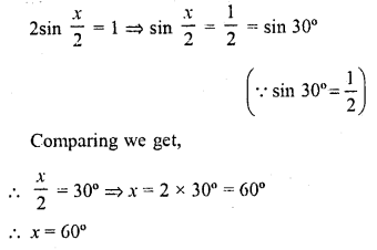 RD Sharma Class 10 Solutions Pdf Free Download Chapter 5 Trigonometric Ratios