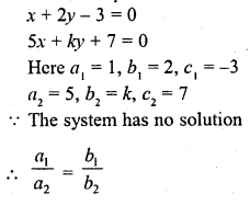 rd-sharma-class-10-solutions-chapter-3-pair-of-linear-equations-in-two-variables-mcqs-3