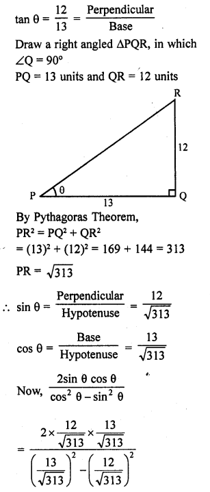 rd-sharma-class-10-solutions-chapter-10-trigonometric-ratios-ex-10-1-s18