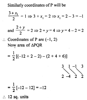 rd-sharma-class-10-solutions-chapter-6-co-ordinate-geometry-ex-6-5-8.1