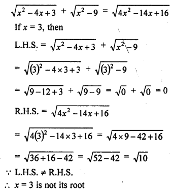 rd-sharma-class-10-solutions-chapter-4-quadratic-equations-ex-4-1-4.1