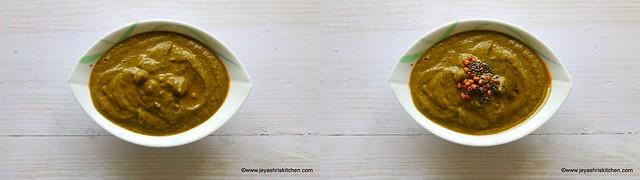 mint onion chutney 6