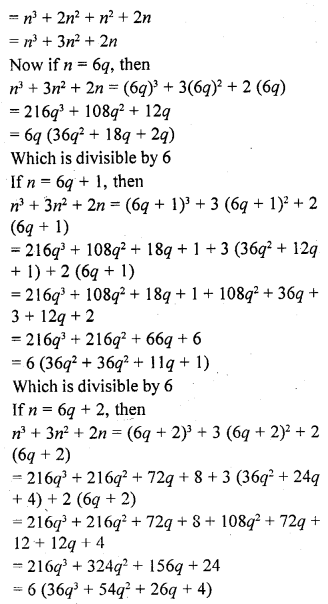 rd-sharma-class-10-solutions-chapter-1-real-numbers-ex-1-1-3