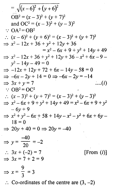 rd-sharma-class-10-solutions-chapter-6-co-ordinate-geometry-ex-6-2-56.1