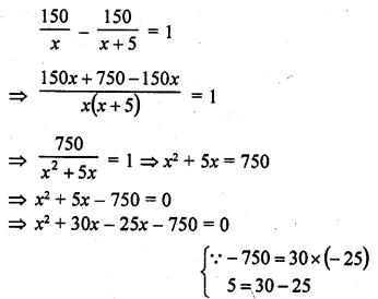 rd-sharma-class-10-solutions-chapter-4-quadratic-equations-ex-4-8-4