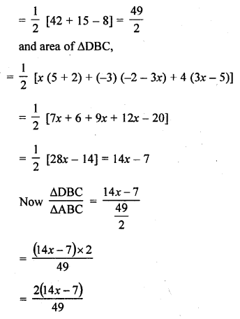 rd-sharma-class-10-solutions-chapter-6-co-ordinate-geometry-ex-6-5-27.1