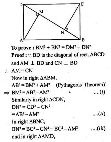rd-sharma-class-10-solutions-chapter-7-triangles-revision-exercise-33