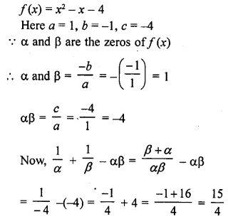 RD Sharma Class 10 Maths Chapter 2 Polynomials