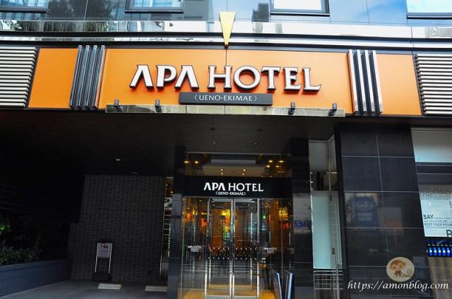 APA飯店上野站前-5