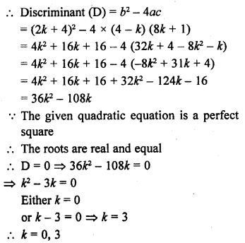 rd-sharma-class-10-solutions-chapter-4-quadratic-equations-ex-4-6-7