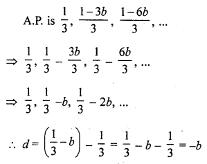 rd-sharma-class-10-solutions-chapter-5-arithmetic-progressions-mcqs-38.1