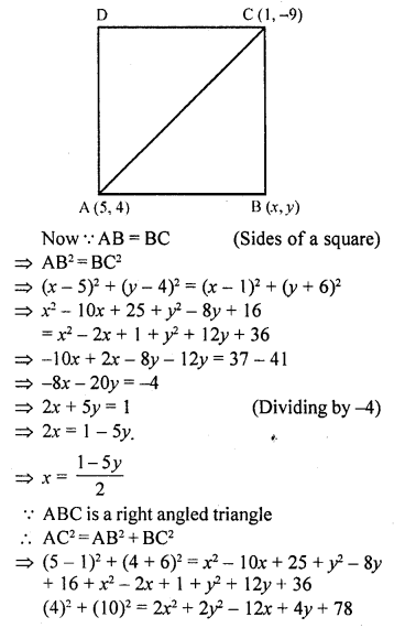 rd-sharma-class-10-solutions-chapter-6-co-ordinate-geometry-ex-6-2-55