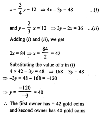 rd-sharma-class-10-solutions-chapter-3-pair-of-linear-equations-in-two-variables-ex-3-11-20