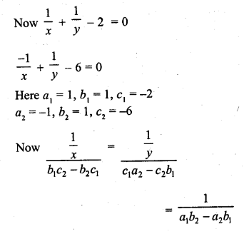 rd-sharma-class-10-solutions-chapter-3-pair-of-linear-equations-in-two-variables-ex-3-4-5.1