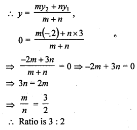rd-sharma-class-10-solutions-chapter-6-co-ordinate-geometry-vsaqs-3