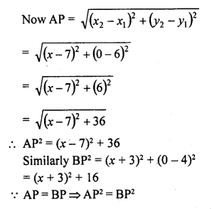 rd-sharma-class-10-solutions-chapter-6-co-ordinate-geometry-ex-6-2-28