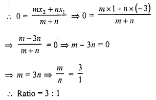 rd-sharma-class-10-solutions-chapter-6-co-ordinate-geometry-mcqs-20