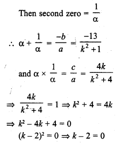 rd-sharma-class-10-solutions-chapter-2-polynomials-mcqs-3