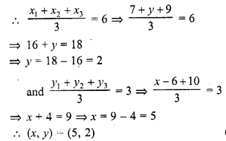 rd-sharma-class-10-solutions-chapter-6-co-ordinate-geometry-mcqs-25