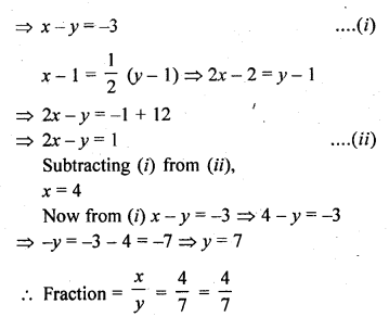 rd-sharma-class-10-solutions-chapter-3-pair-of-linear-equations-in-two-variables-ex-3-8-11