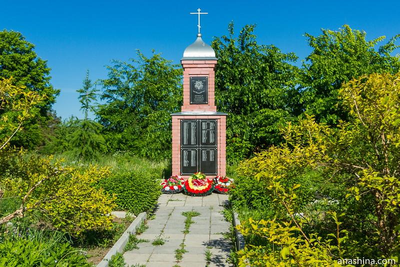 Мемориал жертв Великой Отечественной войны, Кидекша