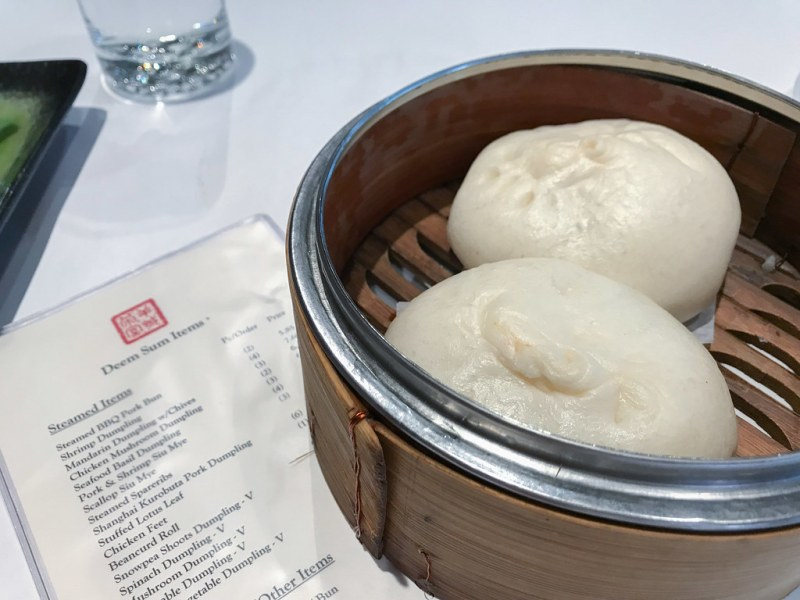Steamed BBQ Pork Bun ($5.85)