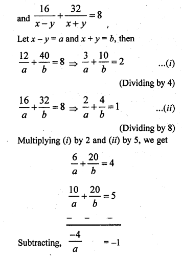 rd-sharma-class-10-solutions-chapter-3-pair-of-linear-equations-in-two-variables-ex-3-10-10.1
