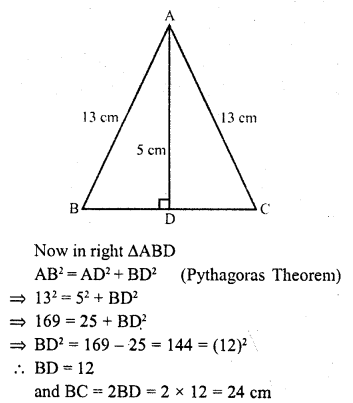 rd-sharma-class-10-solutions-chapter-7-triangles-ex-7-7-12