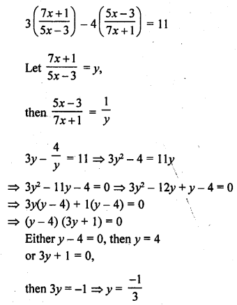 rd-sharma-class-10-solutions-chapter-4-quadratic-equations-ex-4-3-60.1
