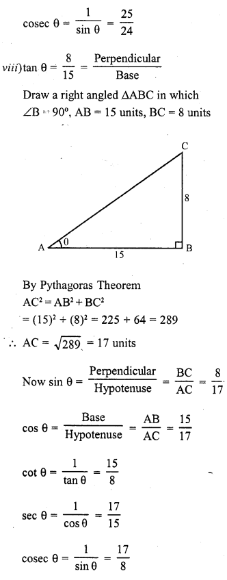 rd-sharma-class-10-solutions-chapter-10-trigonometric-ratios-ex-10-1-s1-11