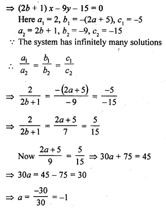 rd-sharma-class-10-solutions-chapter-3-pair-of-linear-equations-in-two-variables-ex-3-5-36.1