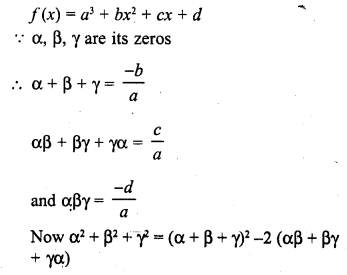 rd-sharma-class-10-solutions-chapter-2-polynomials-mcqs-18.1