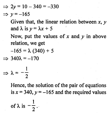 rd-sharma-class-10-solutions-chapter-3-pair-of-linear-equations-in-two-variables-ex-3-3-50.2