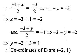 rd-sharma-class-10-solutions-chapter-6-co-ordinate-geometry-ex-6-3-42.1
