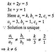 rd-sharma-class-10-solutions-chapter-3-pair-of-linear-equations-in-two-variables-ex-3-5-5