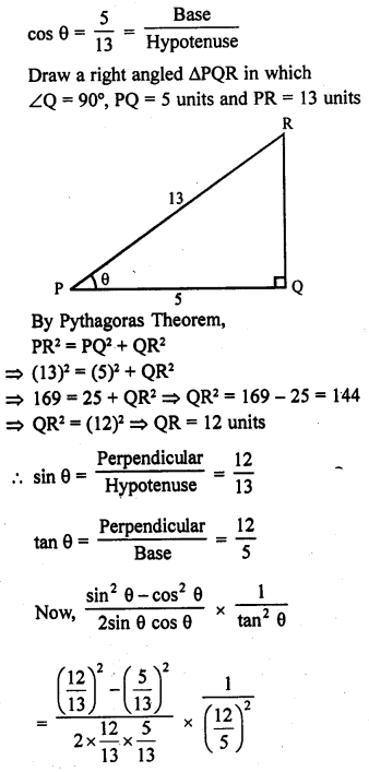 rd-sharma-class-10-solutions-chapter-10-trigonometric-ratios-ex-10-1-s30
