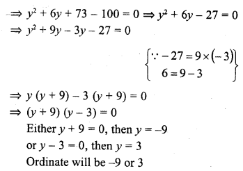 rd-sharma-class-10-solutions-chapter-6-co-ordinate-geometry-ex-6-2-5.1