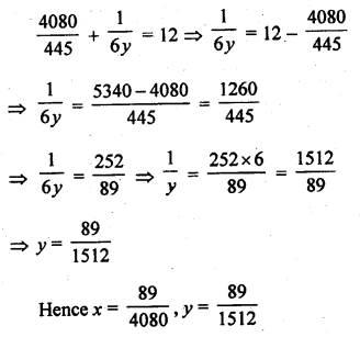 rd-sharma-class-10-solutions-chapter-3-pair-of-linear-equations-in-two-variables-ex-3-3-20.3