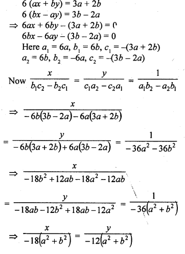 rd-sharma-class-10-solutions-chapter-3-pair-of-linear-equations-in-two-variables-ex-3-4-24