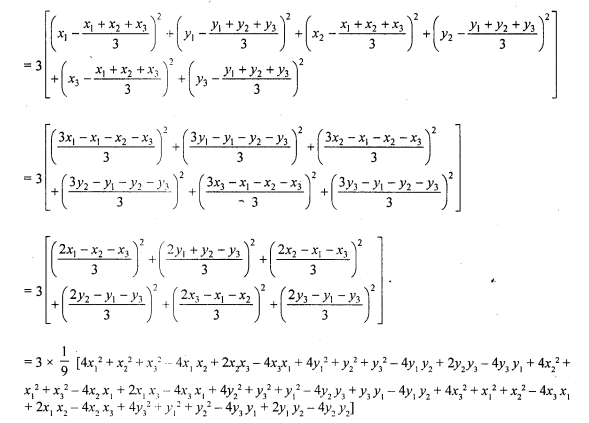 rd-sharma-class-10-solutions-chapter-6-co-ordinate-geometry-ex-6-4-9.1