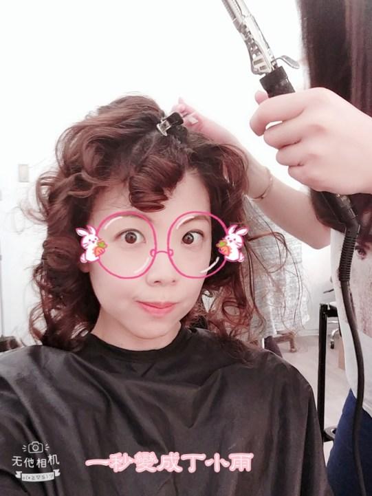 WuTa_2018-05-28_13-48-23