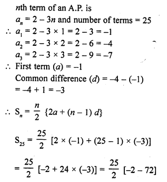 rd-sharma-class-10-solutions-chapter-5-arithmetic-progressions-ex-5-6-7