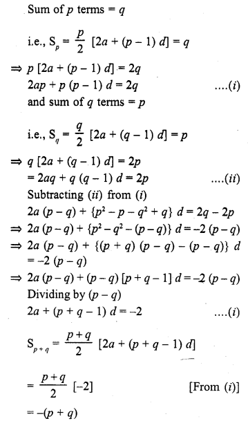 rd-sharma-class-10-solutions-chapter-5-arithmetic-progressions-mcqs-2