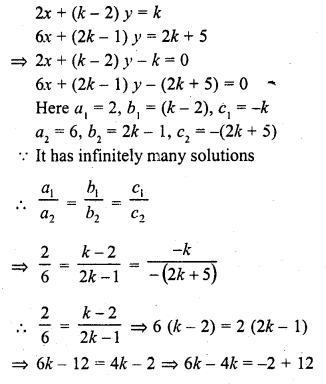 rd-sharma-class-10-solutions-chapter-3-pair-of-linear-equations-in-two-variables-ex-3-5-17