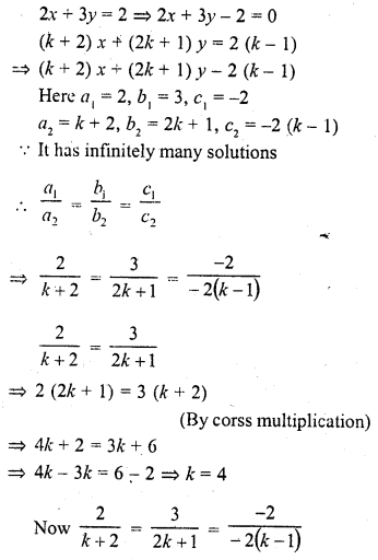 rd-sharma-class-10-solutions-chapter-3-pair-of-linear-equations-in-two-variables-ex-3-5-14
