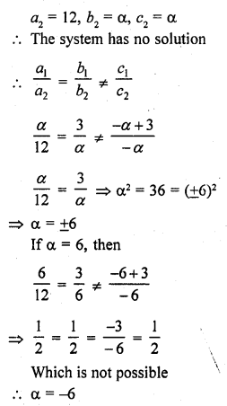 rd-sharma-class-10-solutions-chapter-3-pair-of-linear-equations-in-two-variables-ex-3-5-27.1