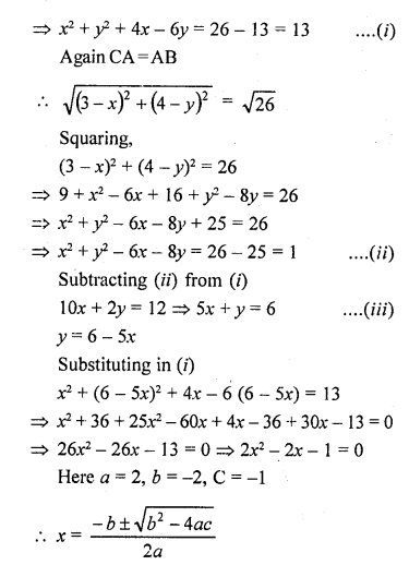 rd-sharma-class-10-solutions-chapter-6-co-ordinate-geometry-ex-6-2-51.1