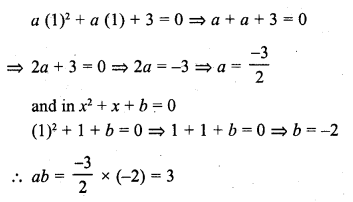 rd-sharma-class-10-solutions-chapter-4-quadratic-equations-mcqs-12
